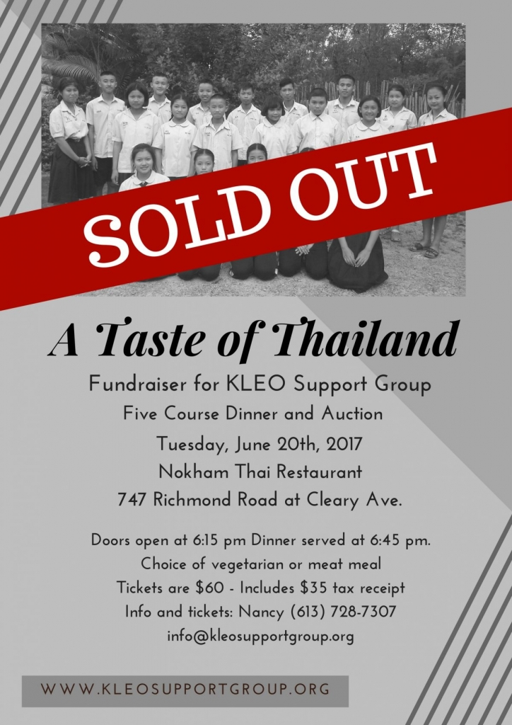 SOLD OUT Thai Dinner Poster